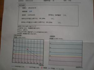 P9170271_2