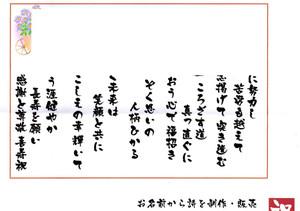 161027_77001_2