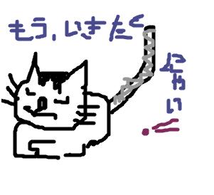 Cocolog_oekaki_2009_04_28_22_36